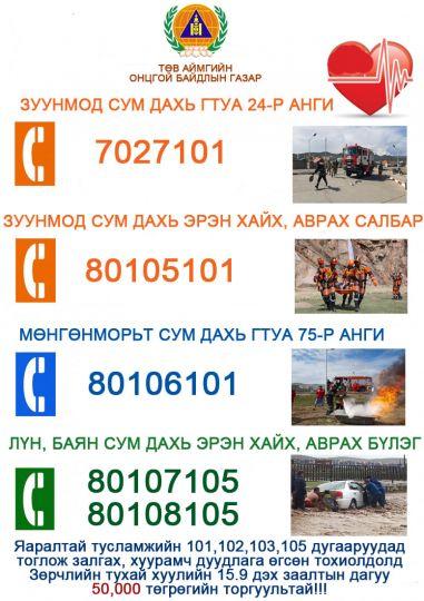 120177797_1222004744844361_4183232607902371473_o.jpg