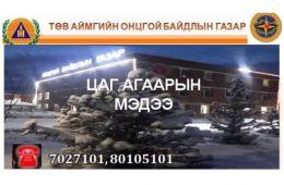 86374674_1048697012175136_1624280150864560128_n.jpg