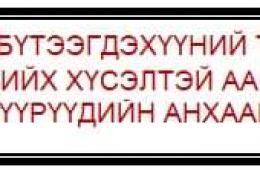 FB_IMG_1606467797823.jpg