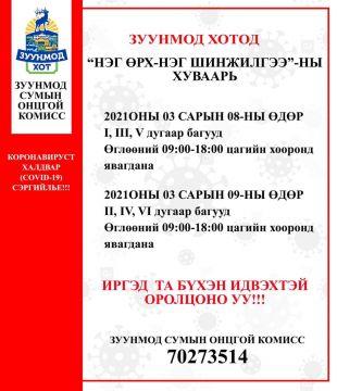 FB_IMG_1615118030901.jpg