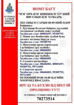FB_IMG_1615123483203.jpg