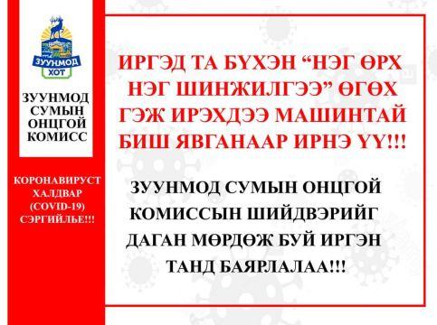 FB_IMG_1615167910585.jpg